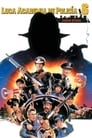 Loca Academia De Policía 6: Ciudad Sitiada Película Completa   Online 1989   Latino Gratis