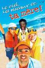 Boys on the Beach (1999)