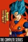Jaquette Super Dragon Ball Heroes