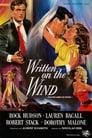 3-Written on the Wind