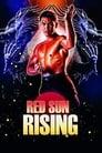 Схід червоного сонця