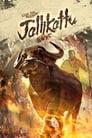 Jallikattu (2019) movie Hindi dubbed download HDRip 480p, 720p & 1080p   GDrive