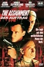 The Assignment – Der Auftrag (1997)