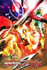 [Voir] Kamen Rider W Retours : Kamen Rider Accel 2011 Streaming Complet VF Film Gratuit Entier