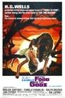 Їжа Богів (1976)