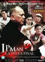 Imagen Ip Man: The Final Fight
