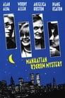 Manhattan Murder Mystery (1993) Movie Reviews