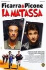 La matassa (2009)