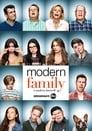 Американська сімейка (2009)