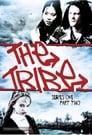 Плем`я (1999)