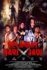 مشاهدة فيلم Selamat Hari Tak Jadi 2021 مترجم أون لاين بجودة عالية