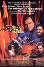 Heat Vision and Jack (1999) (TV) Movie Reviews