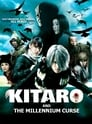 Kitaro and the Millennium Curse อสูรน้อยคิทาโร่ 2 บทเพลงต้องสาปพันปี