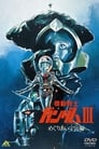 Mobile Suit Gundam III : Encounters In Space Streaming Complet VF 1982 Voir Gratuit