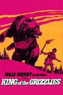 King of the Grizzlies (1970)