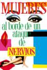 Жінки на межі нервового зриву (1988)