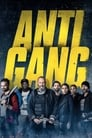 Antigang Voir Film - Streaming Complet VF 2015