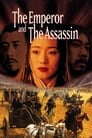 Jing Ke ci Qin Wang (1998) Movie Reviews
