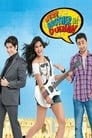 Image Mere Brother Ki Dulhan [Watch & Download]