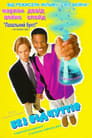 Без відчуттів (1998)