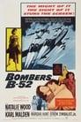 Bombers B-52 (1957) Movie Reviews