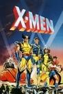 Люди Ікс (1992)