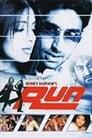 Run 2004 Hindi Movie Download & online Watch BluRay-480p, 720p, 1080p | Direct & Torrent File
