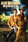 Allan Quatermain and the Lost City of Gold (1986) Movie Reviews