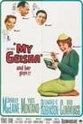 My Geisha 1962 Danske Film Stream Gratis