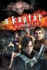 😎 A Kaptár: Kárhozat #Teljes Film Magyar - Ingyen 2012