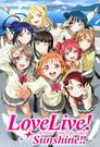 Love Live Sunshine