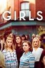 Дівчата (2012)