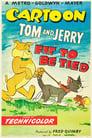 Jerry Et Le Petit Samaritain Voir Film - Streaming Complet VF 1952