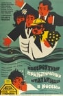 Incroyables Aventures D'Italiens En Russie Voir Film - Streaming Complet VF 1974