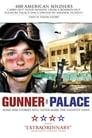 Палац артилеристів (2004)