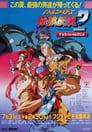Fatal Fury 2: O Desafio de Krauser