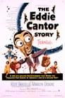 The Eddie Cantor Story (1953) Movie Reviews