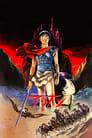 [Voir] Arion 1986 Streaming Complet VF Film Gratuit Entier