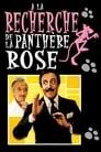 À La Recherche De La Panthère Rose HD En Streaming Complet VF 1982