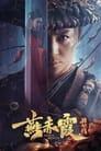 مترجم أونلاين و تحميل Demon Hunter Yan Chixia 2021 مشاهدة فيلم