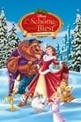 Die Schöne und das Biest – Weihnachtszauber (1997)