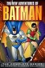 Нові пригоди Бетмена