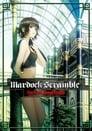 مترجم أونلاين و تحميل Mardock Scramble: The First Compression 2010 مشاهدة فيلم