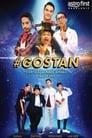 Gostan (2019)
