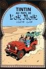Tintin Au Pays De L'or Noir Voir Film - Streaming Complet VF 1992
