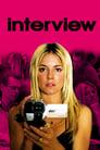 Інтерв'ю (2007)