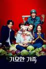 Sztos rodzina: zombie do usług