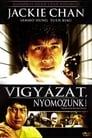😎 Vigyázat Nyomozunk! #Teljes Film Magyar - Ingyen 1985