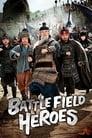 مشاهدة فيلم Battlefield Heroes 2011 مترجم أون لاين بجودة عالية