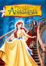 Annastasia (-Αννια)